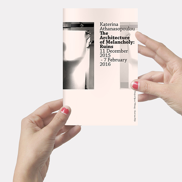 Katerina Athanasopoulou, The Architecture of Melancholy Ruins. Catalogue - 24 pages, 12x19cm. Published on the occasion of the solo exhibition at SEA Foundation