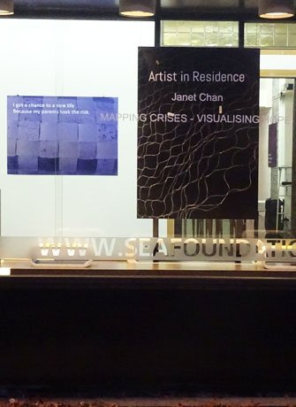 SEA Foundation Curator Artist Writer in residence programm Tilburg, The Netherlands